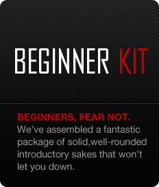 Beginner Sake Kit