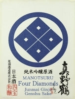 "Manotsuru ""Four Diamonds"" - Sake Social  - 2"