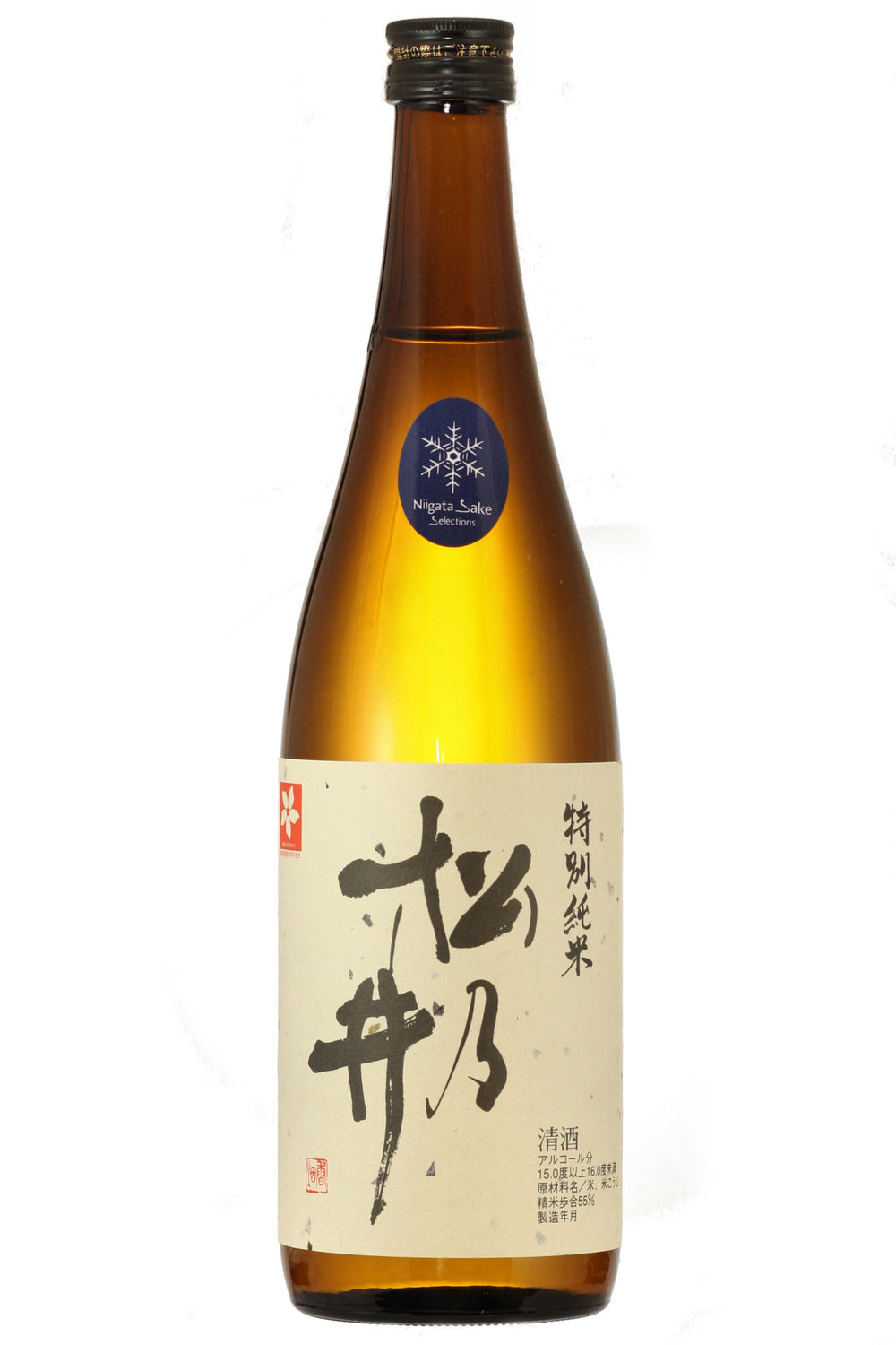 "Matsunoi ""Wishing Well"" - Sake Social - 1"