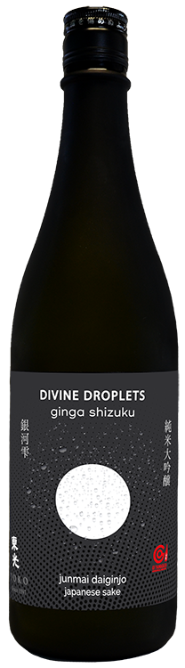 "Ginga Shizuku ""Divine Droplets"" - Sake Social - 1"