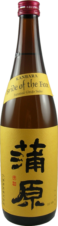 "Kanbara ""Bride of the Fox"" - Sake Social - 1"