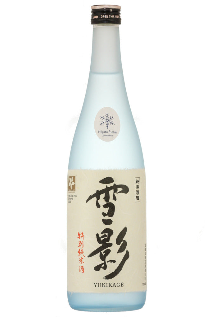 "Yukikage ""Snow Shadow"" - Sake Social  - 1"