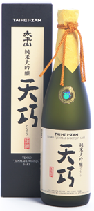 "Taiheizan Tenko ""Heavenly Grace"" - Sake Social  - 1"