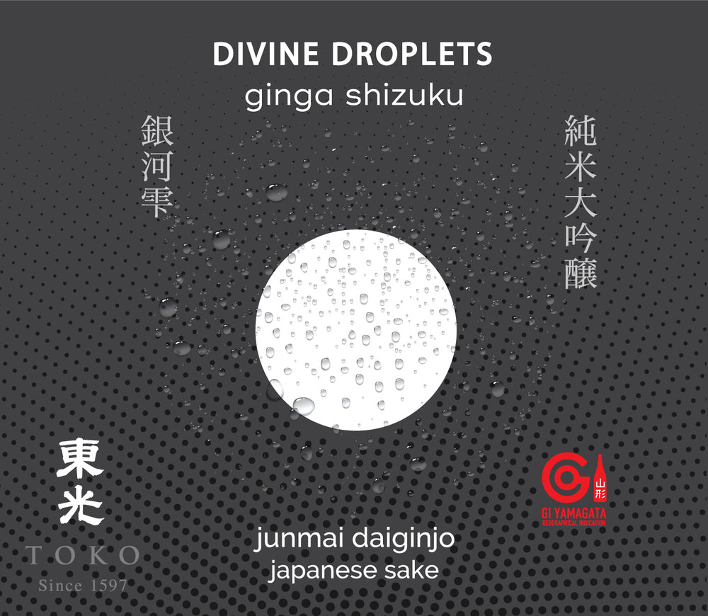 "Ginga Shizuku ""Divine Droplets"" - Sake Social - 2"