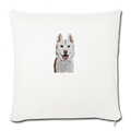 "SIBERIAN HUSKY Throw Pillow Cover 17.5"" x 17.5"" - natural white"