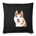 "SIBERIAN HUSKY Throw Pillow Cover 17.5"" x 17.5"" - black"