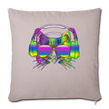 "Rainbow Music Cat Throw Pillow Cover 17.5"" x 17.5"" - light taupe"