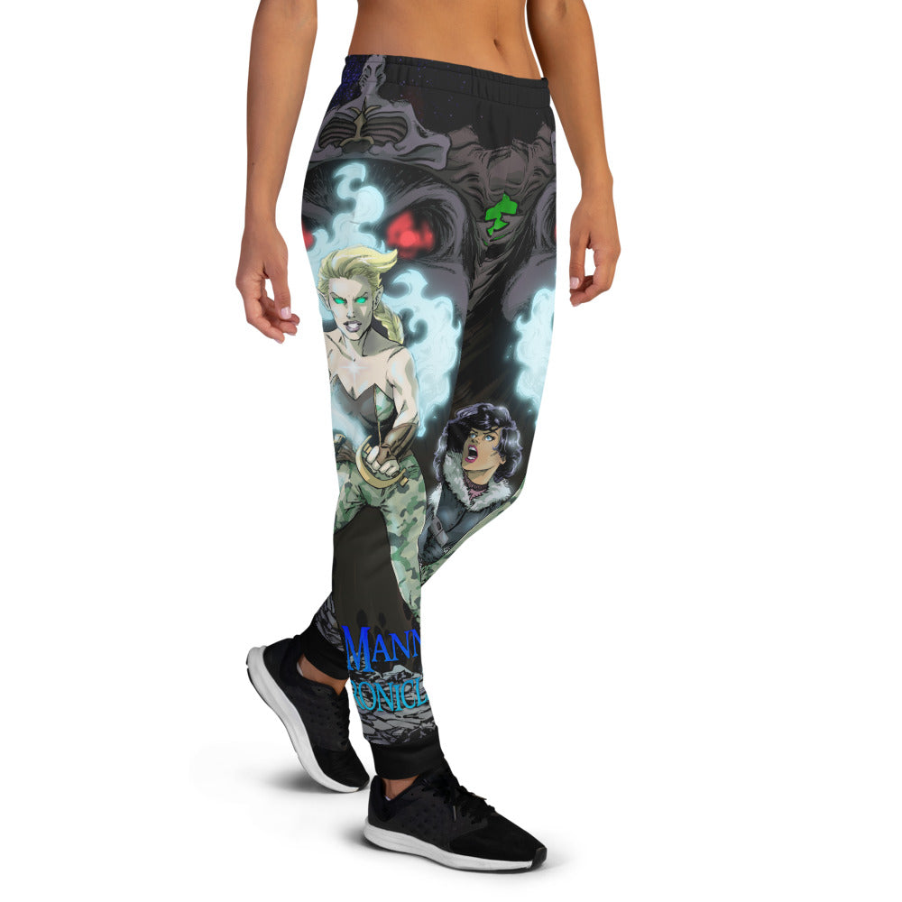 LAND of FIRE and ICE Women's JOGGER