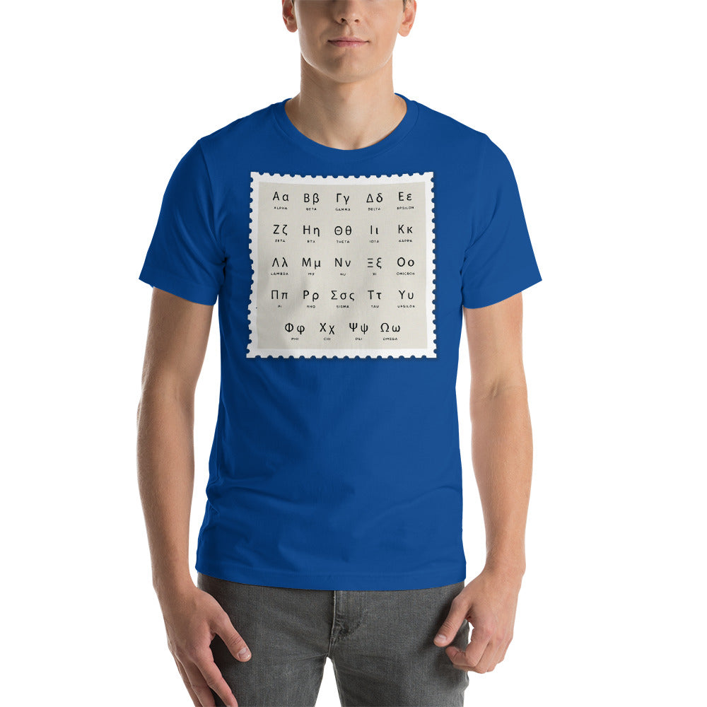 T-Shirt Greek Alphabet