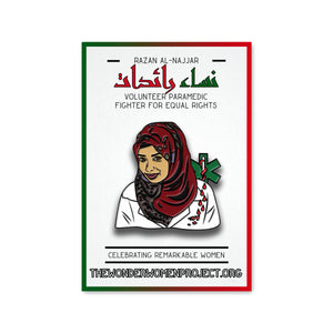 Razan al-Najjar - Pin Produced!