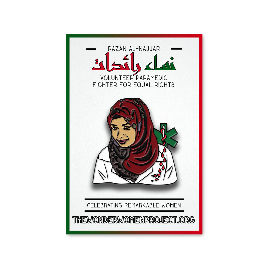 Pin No. 12 Celebrates Razan al-Najjar