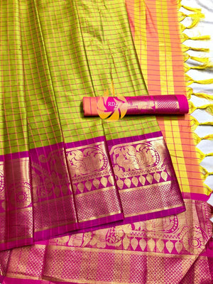 NEW PARTYWERE SAREE WITH COTTON SILK FABRIC AND YELLOW WITH PINK  COLOUR COMBINATION SAREE