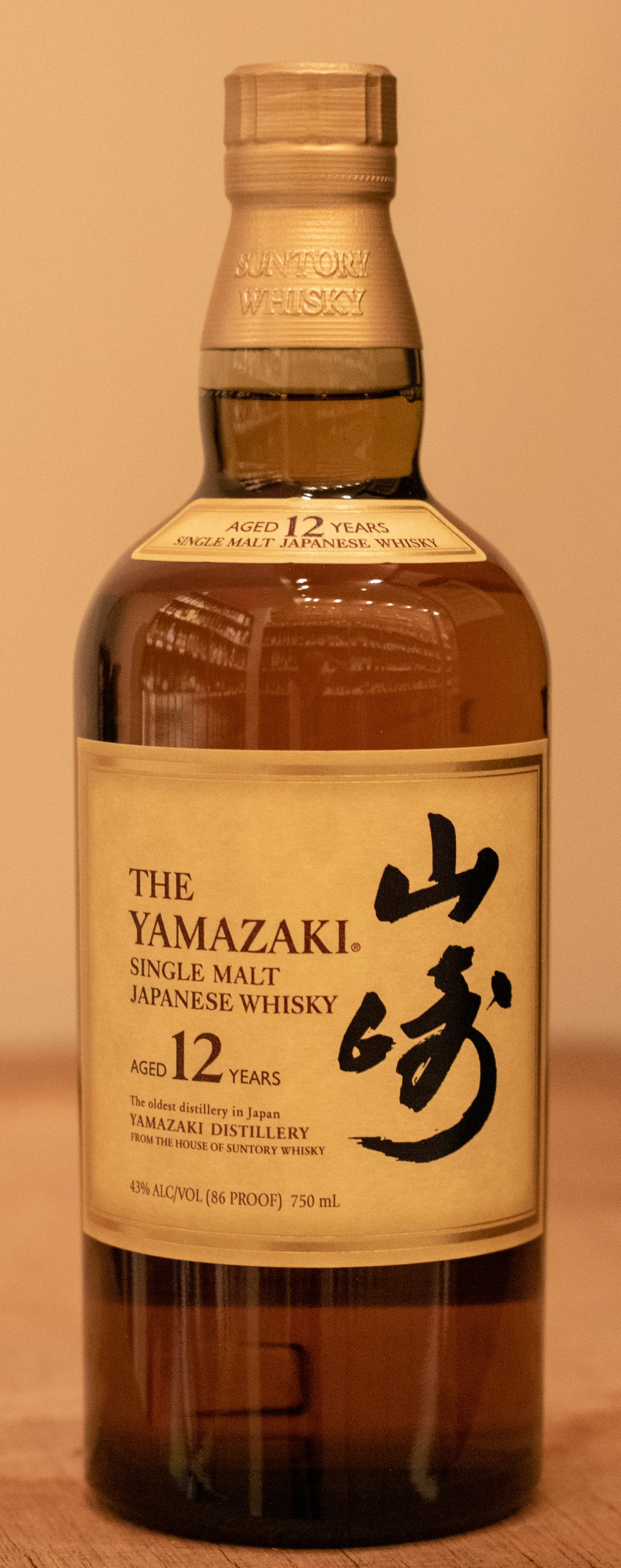 12yr Single Malt Japanese Whisky 750ml