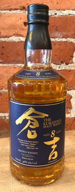 8yr Japanese Malt Whisky 750ml