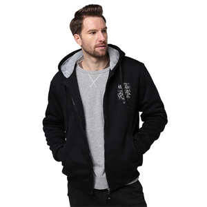 Sudadera / Sweat Capuche / Hoodie Full Zip Warm ! Free Shipping !