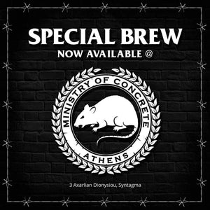 Special Brew Available at Ministry!
