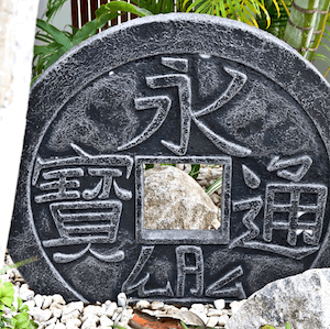GN Feng Shui Coin Paver Large 800mm