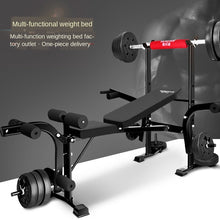Load image into Gallery viewer, Weight Bench  Multi-functional Gym Equipment Wholesale Home Fitness
