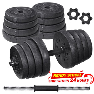 24pcs of 1 Set 30KG Weight Dumbbell Fitness Dumbbells Detachable DIY Barbell Equipment Arm Muscle Trainer Exercise Body Workout