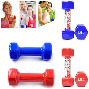 Set of 2 vinyl coated dumbbells | Exercise Fitness | Home training | Gym | Weights of 0.5 to 6 Kg