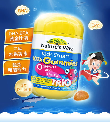 Nature Way Kids Smart Omega 3 DHA Fish Oi Vita Gummies 60Pastilles Supplement Healthy Brain Eye Brain System Nervous Development