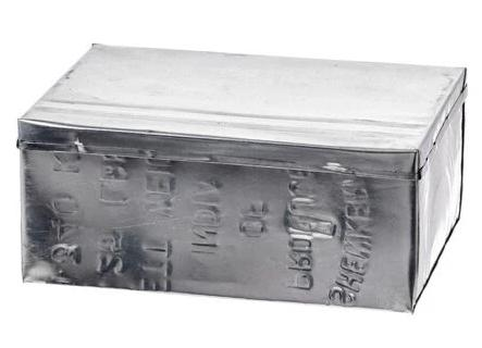 RECYCLED STEEL BOX - LARGE