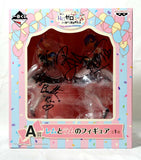 Ryan Bartley and Brianna Knickerbocker Signed Banpresto Re:Zero Happy Birthday Rem & Ram Figure