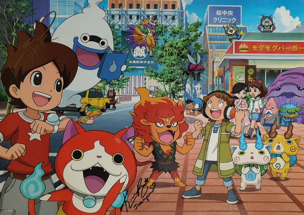 "Johnny Yong Bosch and Kira Buckland signed Yo Kai Watch - Group 15x21"" poster"