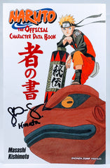 Stephanie Sheh signed Naruto Official Character Data Book Shonen Jump Profiles