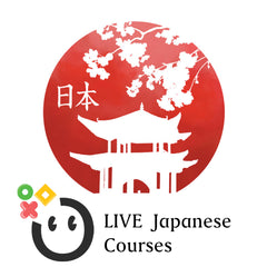 LIVE Japanese Beginner Courses with Cole Feuchter