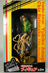 "Erin Fitzgerald Signed Taito Persona 4 the Animation PVC Figure ~ 7"" Chie Satonaka"