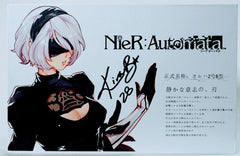 Kira Buckland Signed NieR: Automata Yorha No. 2 Type B,2B PVC Collectible Figure, Statue Niaotomata 7 inches Acrylic Figure