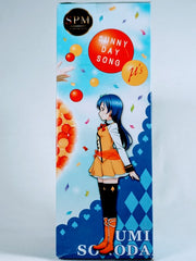 Kira Buckland Signed Sega Love Live The School Idol Movie Umi Sonoda Figure 8.6""