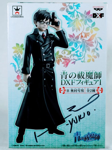 Johnny Yong Bosch Signed CraneKing/ Banpresto Blue Exorcist - Yukio Okumura DXF Figure