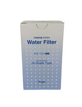 Load image into Gallery viewer, Enagic® HG (MW-7000 HG) Water Filter