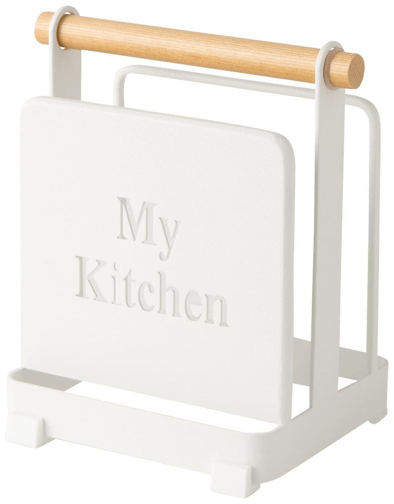 MY Kitchen Cut Board Stand White - weare-francfranc