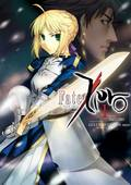 FATE ZERO TP VOL 01 (MR) (C: 1-0-0)