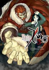 FATE ZERO TP VOL 03 (MR) (C: 1-0-0)