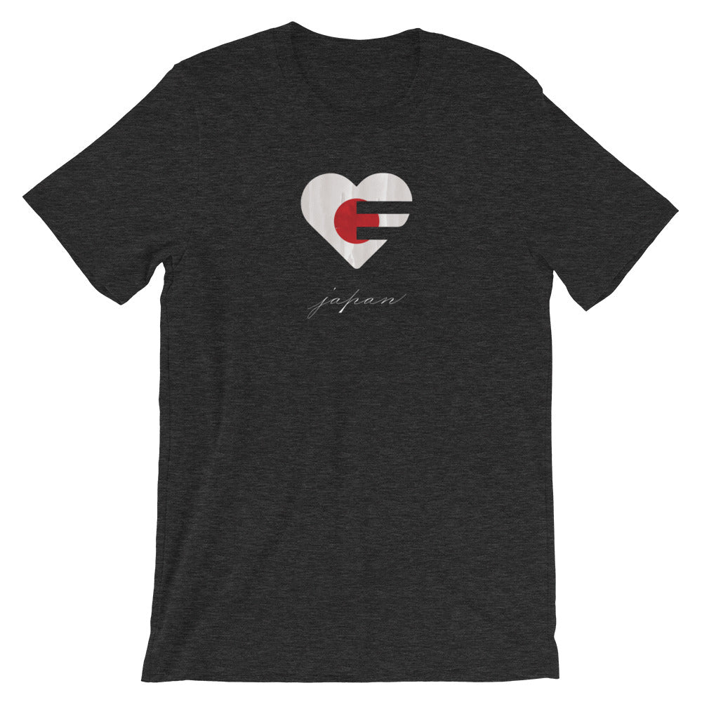 Dark grey Japan Heart Unisex Tee