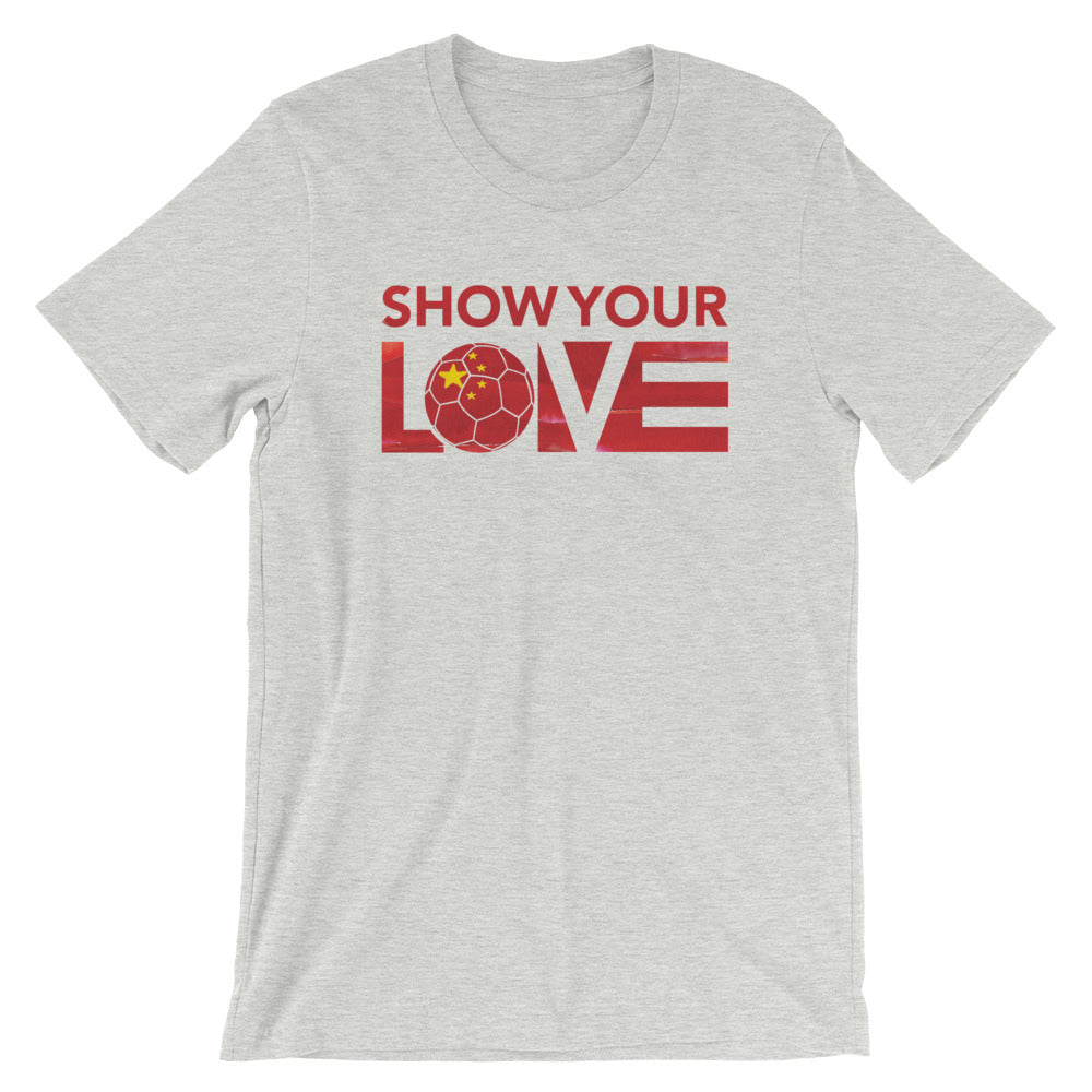 Athletic Heather Show Your Love China Unisex Tee