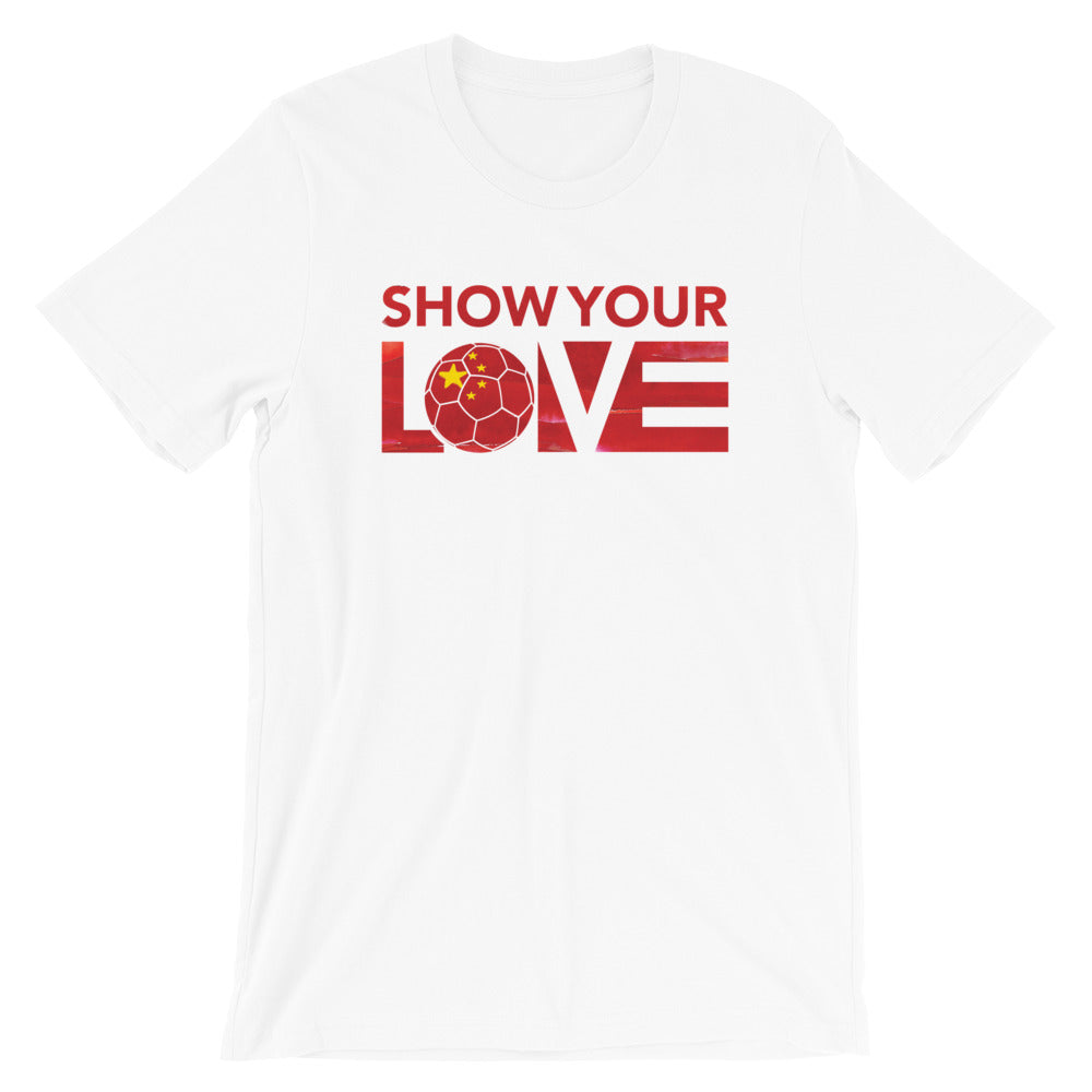 White Show Your Love China Unisex Tee