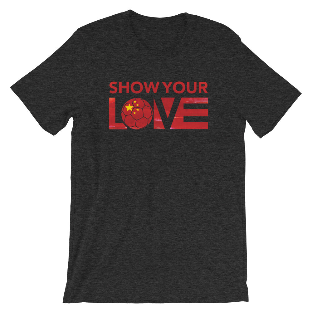Dark Gery Heather Show Your Love China Unisex Tee