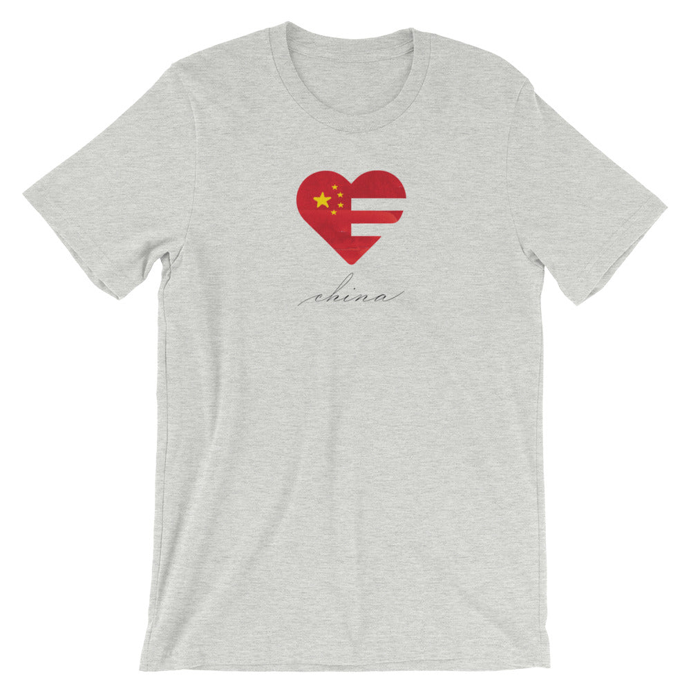 Athletic Heather China Heart Unisex Tee