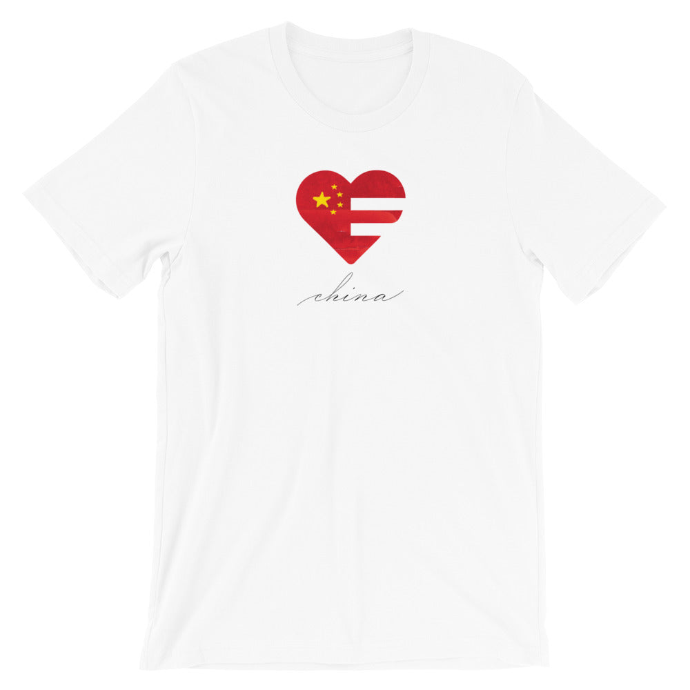 White China Heart Unisex Tee