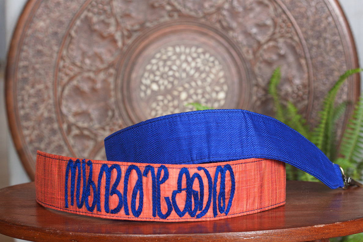 SundariKotha - Beautiful girl Bag Strap
