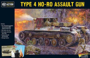 Bolt Action Japanese Type 4 Ho-Ro Self Propelled Gun