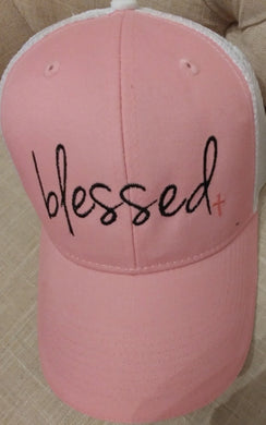 Embroidered Blessed Trucker Hat