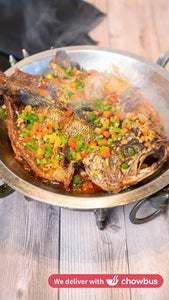 秘制干锅臭鲈鱼 Grilled Whole Sea Bass