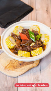 一品原味牛腩Braised Brisket Stew with Corns
