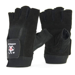 Leather Suede Trainer Gloves - Mani Sports®